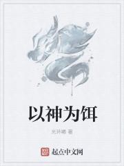 软萌小甜妃:妖孽王爷,宠翻天