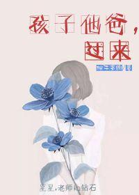 彼岸有花:梦千年